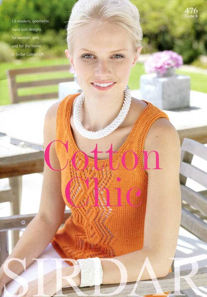 476 Sirdar Cotton Dk Knitting Pattern Booklet For Women Girls